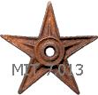 Tập tin:MITBarnstar.png