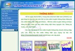 Tập tin:Vnnic.JPG