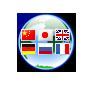 Tập tin:Languages.png