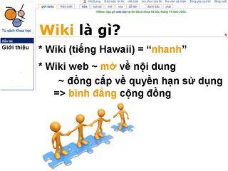 Tập tin:Why wiki2.JPG