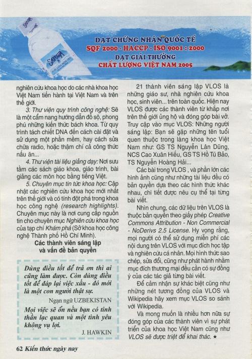 Tạp chí Kiến thức ngày nay, số 580, 2006, trang 62