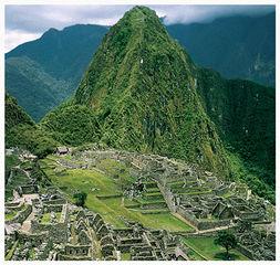 Tập tin:Thanh-pho-cua-nguoi-Incas.jpg