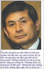 Tập tin:Hwang.jpg