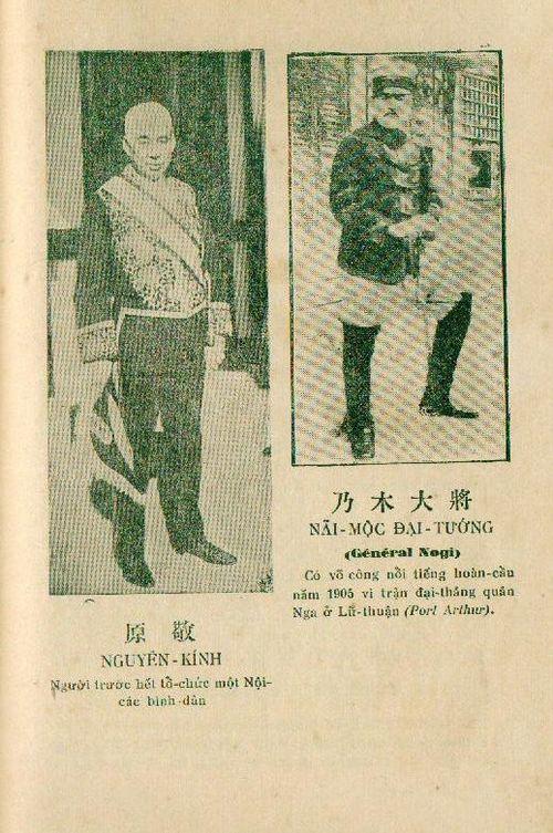Nhat-ban-duy-tan-30-nam-chuong-vi.-tren-duong-chinh-tri-2.jpg