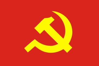 Tập tin:Flag of the Communist Party of Vietnam.png