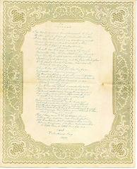 Tập tin:Valentine Cork 1850.jpg