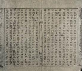 Tập tin:平吳大誥2.jpg