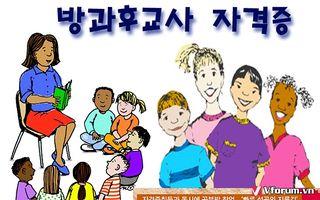 Tập tin:Thuan-loi-cua-nguoi-viet-khi-hoc-tieng-han-quoc.jpg