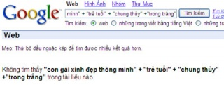 Tập tin:Google search.jpg