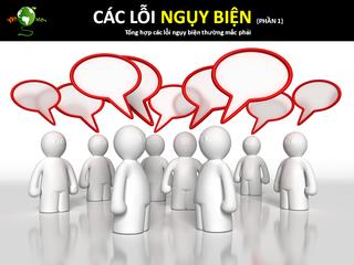 Tập tin:Cac-loi-nguy-bien-phan-1.png