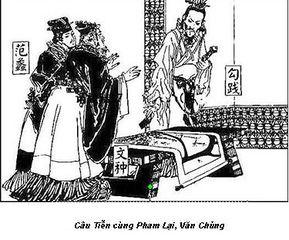 Tập tin:Nguon-goc-tet-doan-ngo-Cau-Tien-Pham-Lai-Van-Chung.jpg