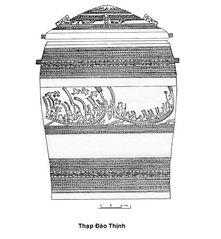 Tập tin:Thap-dong-Dao-Thinh-Dong-Son.jpg