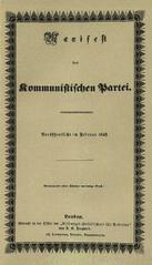 Tập tin:Communist-manifesto.png