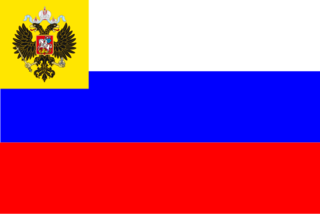 Tập tin:Russian Empire 1914 17.png