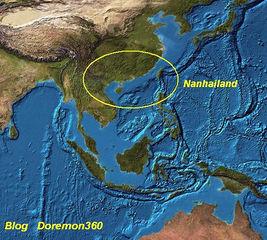 Tập tin:Vi-tri-them-luc-dia-Nanhailand.jpg