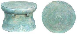 Tập tin:Dong Son bronze drum.jpg