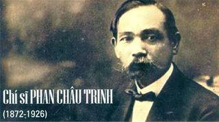 Tập tin:Chi-si-Phan-Chau-Trinh.jpg