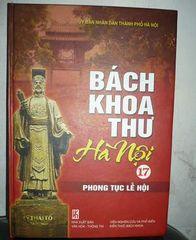 Tập tin:BachkhoathuHanoi.jpg