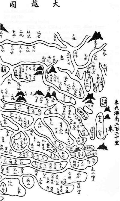 Bản đồ 11: Đại Việt Quốc Tổng Lãm Đồ (Lê Trung Hưng)