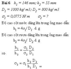 Tập tin:Bai-61.png