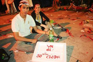 Tập tin:Vietnam-oi-50-nam-cho-doi.jpg