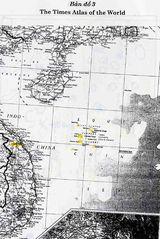Tập tin:Atlas of World.jpg
