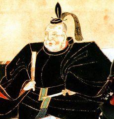 Tập tin:Tuong-quan-Ieyasu.jpg