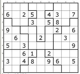 Tập tin:Daily jigsaw 21042007.jpg